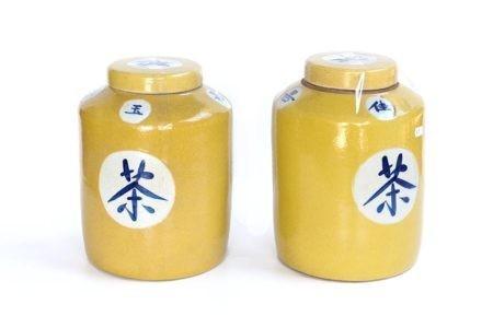 קופסא צהובה מקרמיקה