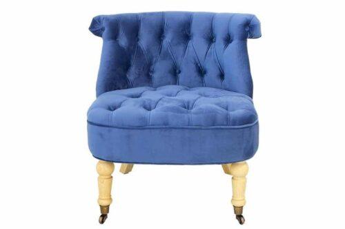 כורסא כחולה קפיטונאז